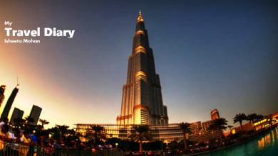 Photo of दुबई- दुनिया के सुंदर शहरों में एक