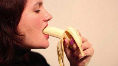 Photo of केले खाने से हार्ट अटैक की संभावना 40 प्रतिशत कम हो जाती है- विशेषग्य