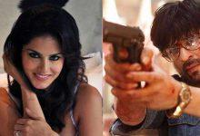 Photo of जब सनी लियोनी ने शाहरुख खान के डायलॉग का किया डबस्मैश !