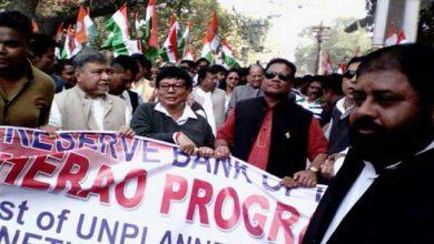 Photo of नोटबंदी के खिलाफ प्रदेश कांग्रेस का रिजर्व बैंक घेराव