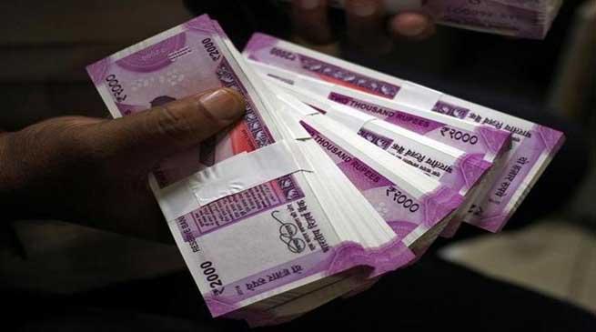 अब एटीएम से एक दिन में निकाल सकेंगे 24 हजार रुपए- RBI
