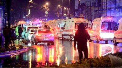 Photo of तुर्की- इस्तांबुल के नाईट क्लब में आतंकी हमला, 35 के मौत