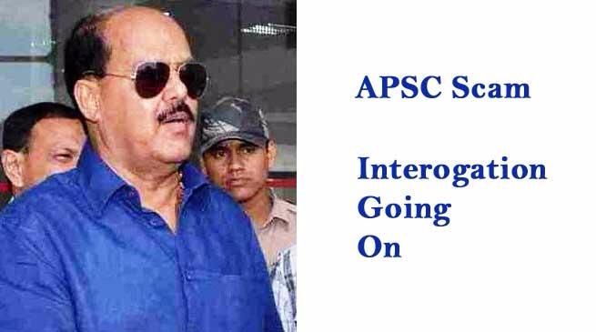 एपीएससी नियुक्ति घोटाला,गौतम राय से लंबी पूछताछ