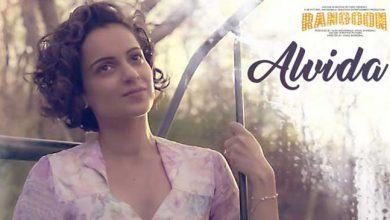"""Photo of Video- अरुणाचल में शूट हुई  फिल्म """"रंगून"""" का गाना """"अलविदा"""""""