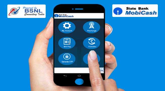 एसबीआई का नया डिजिटल वॉलेट Mobicash