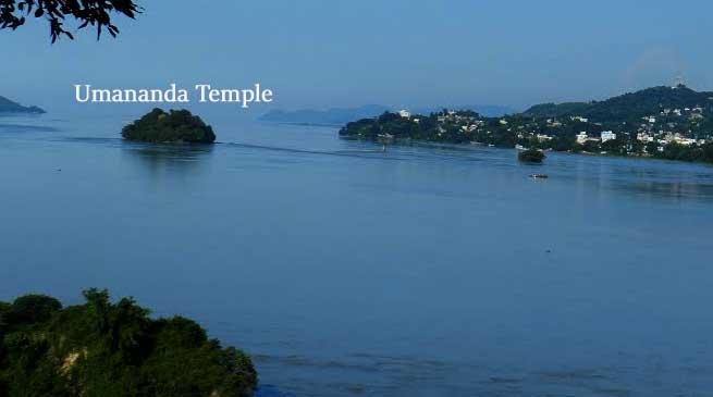 शिवरात्री पर विशेष- गुवाहाटी का उमानंद मंदिर