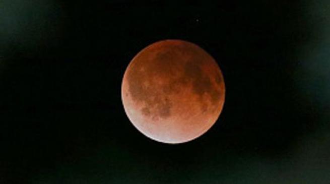 वर्ष 2017 का पहला चंद्र ग्रहण 11 फरवरी शनिवार को
