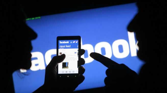भाषण का फेसबुक पर सीधा प्रसारण