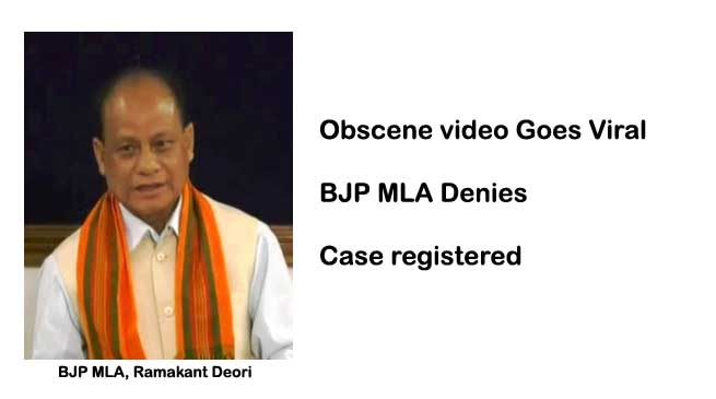 असम- BJP विधायक रमाकान्त देवरी का सेक्स विडियो हुआ वायरल