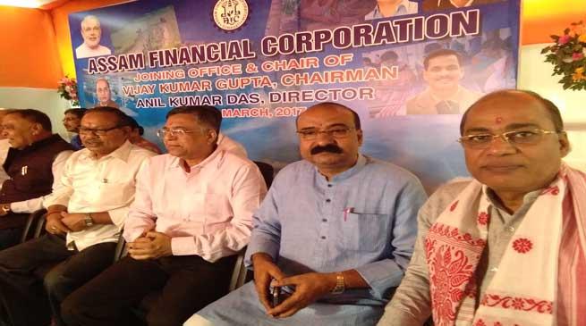 विजय कुमार गुप्ता और अनिल कुमार दास ने असम वित्तीय निगम कार्यभार संभाला