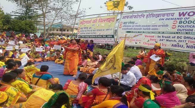 अलग बोड़ोलैंड की मांग, महिलाओं का धरना प्रदर्शन