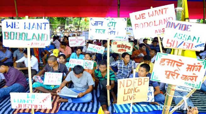 आब्सू का अनिश्चितकालीन भूख हड़ताल जारी