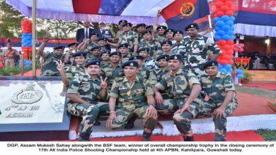 Photo of असम – अखिल भारतीय पुलिस शूटिंग प्रतियोगिता संपन्न