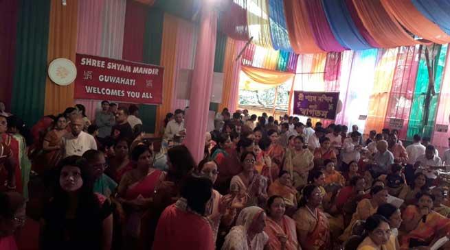 गुवाहाटी- श्याम मंदिर का दो दिवसीय फागुण उत्सव संपन
