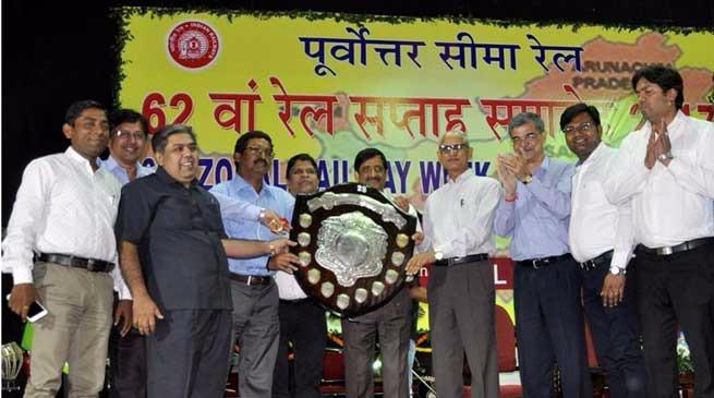 रेलवे सप्ताह जोनल लेवल पुरस्कार वितरण समारोह