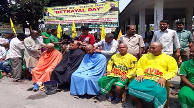 कोकराझाड़ – बोड़ो लोगों ने मनाया प्रताड़ना दिवस