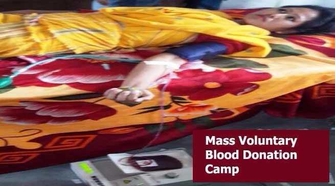 कोकराझाड़ - बोड़ो लोगों का सामूहिक रक्तदान शिविर