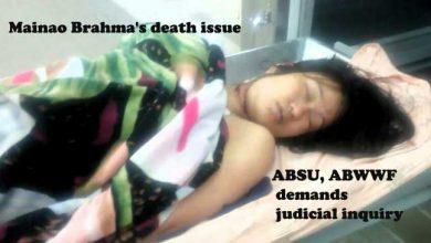 Photo of माईनाव ब्रह्म की मौत का मामला- ABSU और ABWWF द्वारा न्यायिक जांच की मांग