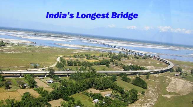 भारत का सब से लंबा ढोला-सदिया पुल का निर्माण अंतिम चरण में
