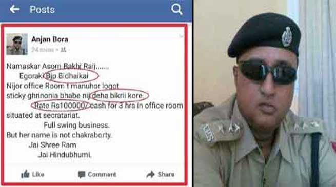 पुलिस अधिकारी के फेसबुक पोस्ट ने मचाई हलचल