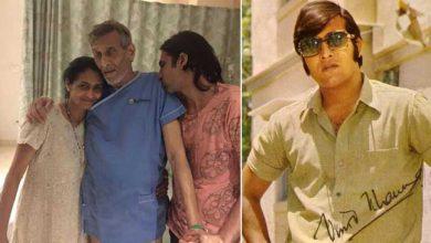 Photo of विनोद खन्ना बीमार, अस्पताल से आई तस्वीर हुयी वायरल