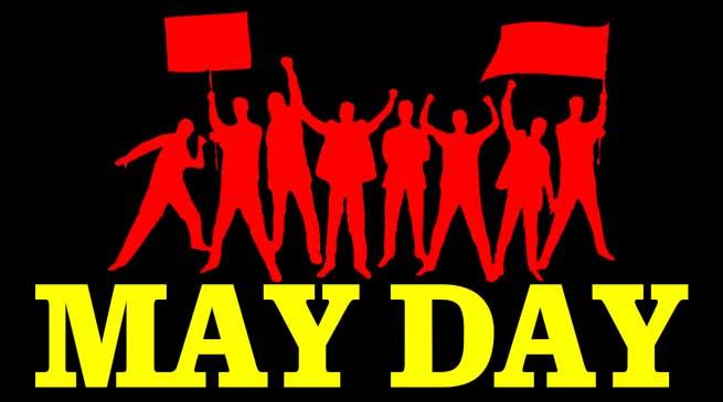 ''मई दिवस'' पर विशेष