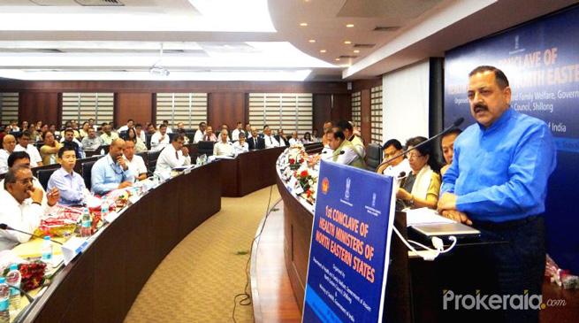 पूर्वोत्तर के स्वास्थ्य मंत्रियों का सम्मेलन