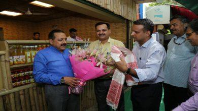 Photo of केंद्रीय मंत्री जितेंद्र सिंह ने किया दिल्ली हाट में नॉर्थईस्ट ऑर्गनिक शोरूम-कम-रेस्तरां का दौरा