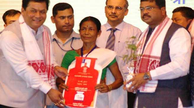 असम - प्रधानमंत्री उज्ज्वला योजना का शुभारंभ