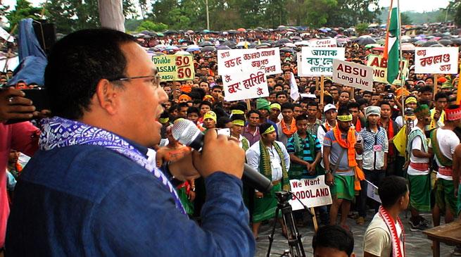 असम – बोड़ोलैंड की मांग में जनसभा