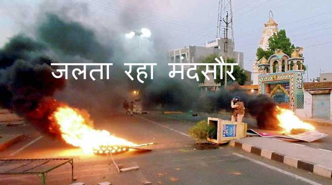 मध्य प्रदेश- तीसरे दिन भी जलता रहा हिंसाग्रस्त मंदसौर