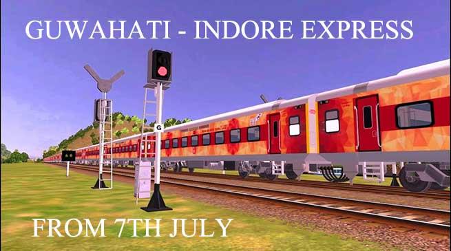 गुवाहाटी-इंदौर एक्सप्रेस को हरी झंडी कल