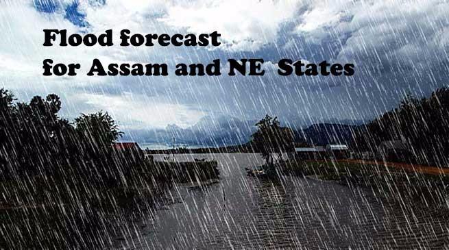 असम, अरुणाचल और सिक्किम में बाढ़ की भविष्यवाणी