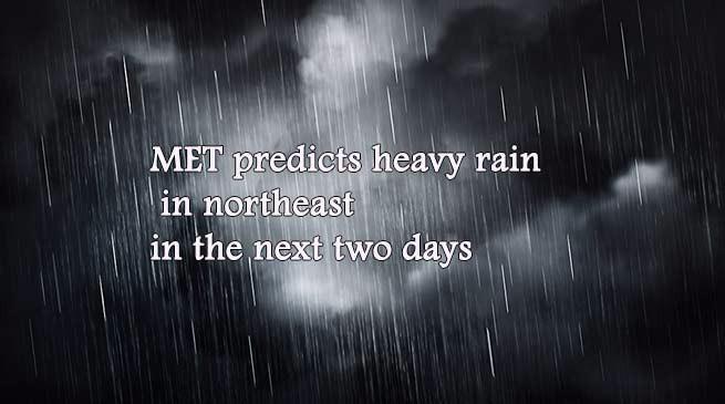 पूर्वोत्तर राज्यों में भारी बरसात की चेतावनी