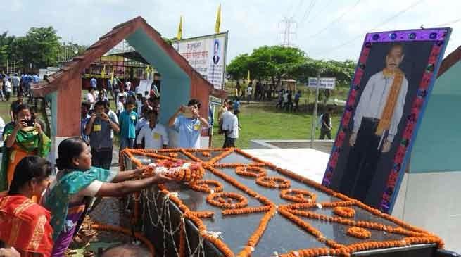 चिरांग – आब्सू ने मनाया आतंकवाद विरोधी दिवस