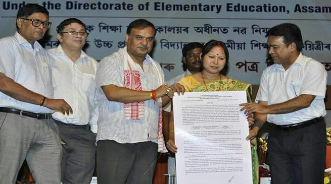 सहायक शिक्षकों में हिमंत ने बांटे नियुक्ति पत्र