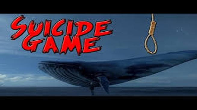 असम-सुसाइड गेम ब्लू ह्वेल चैलेंज का पहला मामला