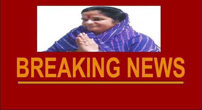चितौड़गढ़-बीजेपी विधायक कीर्ति कुमारी की स्वाइन फ्लू से मौत