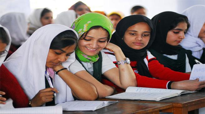 मुस्लिम लड़कियों को केंद्र सरकार का तोहफा