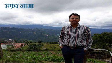 Photo of पत्रकार मनु भट की मिजोरम यात्रा ………