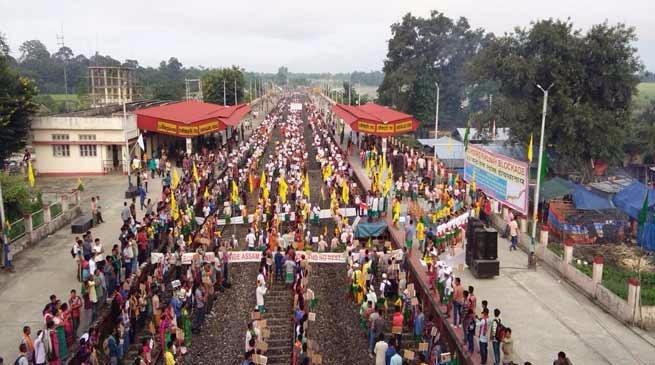 आब्सू का रेल रोको आंदोलन