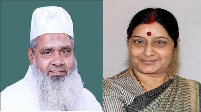 पढ़िए: सुषमा स्वराज ने बदरुद्दीन अजमल से क्यों कहा, शुक्रिया, अब आप हमें वोट करें
