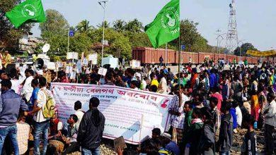 Photo of असम- कोकराझाड़ रेल स्टेशन पर आदिवासी जातीय महासभा का धरना, रेल यातायात रहा ठप