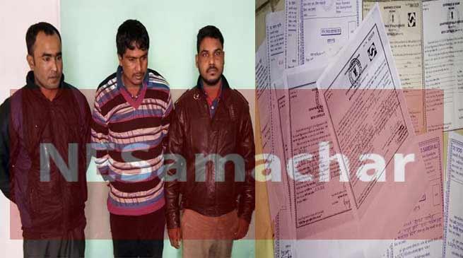 असम: NRC ड्राफ्ट प्रकाश होने से पहले फर्जी प्रमाणपत्रबनाने वाले गैंग का भंडाफोड़