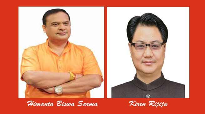 त्रिपुरा में हिमंत और नगालैंड में रिजीजू बने बीजेपी के चुनावी प्रभारी