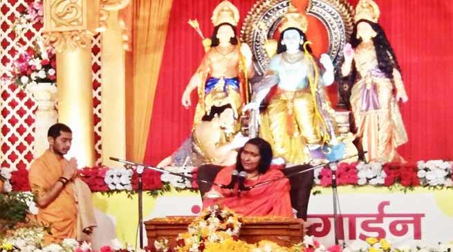 श्रीराम कथा की भागीरथी जन-जन को सिंचित करती है : साध्वी ऋतम्भरा