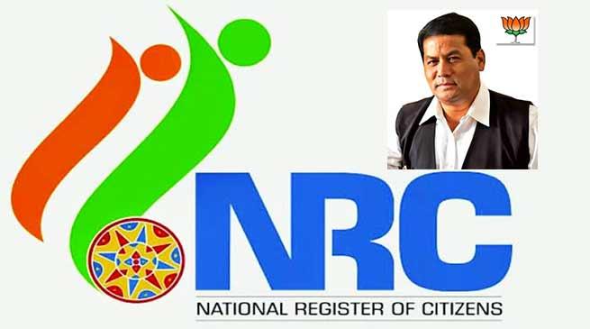 असम: भारतीय नागरिकों को NRC में नाम दर्ज करवाने का पूरा अवसर मिलेगा- सोनोवाल