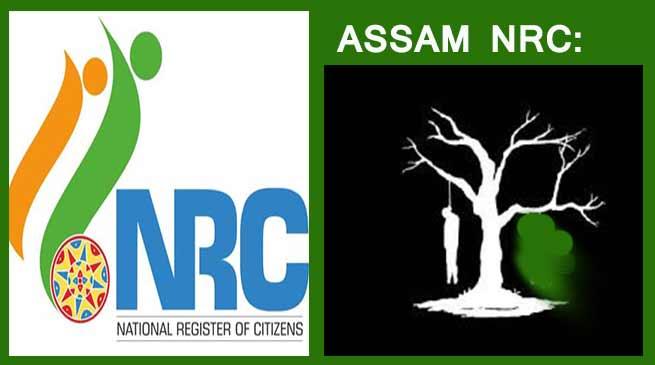 असम: NRC में नाम नहीं होने पर ड्राईवर ने की आत्महत्या