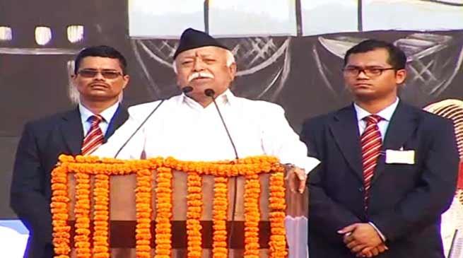VIDEO- RSS की ऊर्जा और शक्ति समाजसेवा के लिए - मोहन भागवत