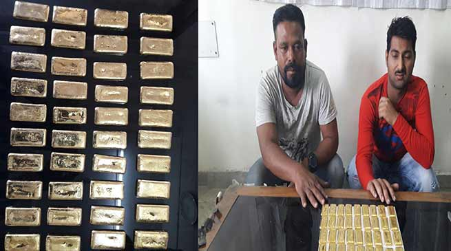 असम: 2 करोड़ का गोल्ड बिस्कुट और 25 लाख का गांजा ज़ब्त, 6 तस्कर गिरफ्तार